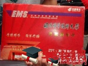 ...空航天大学新生QQ群,北京航空航天大学新生群