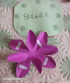 手工折纸莲花图解 折纸莲花的折法教程