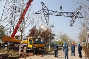 变供电电源,自2003年架设竣工投入