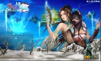 异界枭雄 梦幻修仙 逍遥战神方士的宿命 2