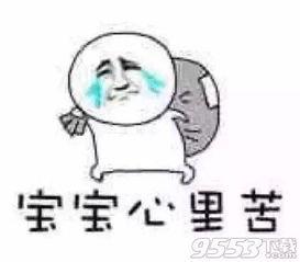 ...的大哭恶搞QQ表情包 伤心大哭的表情图片 v1.0 免费版下载 9553下载