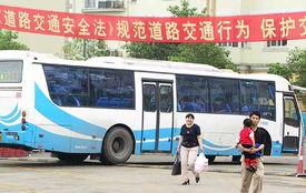啊 停 啊轻点h文公车-...台刹车有问题,公交车怎能不夺命