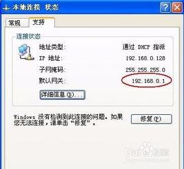 无线路由器 WIFI 怎么修改密码