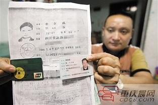 途乐棋牌邀请码是什么-8月22日,公安部通过微博,图文详解了18个不该由公安机关出具的证...
