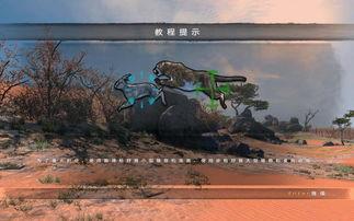 坎贝拉危险狩猎2013中文版下载 单机游戏坎贝拉危险狩猎2013汉化版