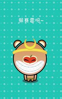 漫画猴赛雷-猴