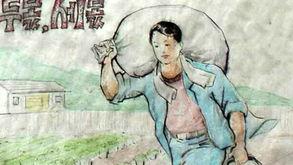 朝鲜公开公益宣传画 称其表达浪漫生活情趣