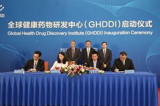 ...药物研发中心(GHDDI)启动仪式-北京市政府 清华大学与盖茨基金...