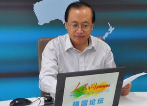 ...做客人民网强国论坛-李绍先 习近平强调 发展是最大的安全 适合亚洲...