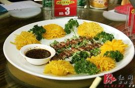 茶陵第二届 湘菜之源 祖庵家菜 美食文化节举行