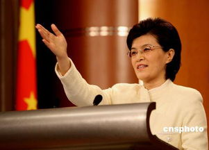 全球女高官气质妆容PK 中国女高官亲和力十足