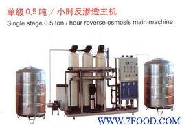 ...山西软化水设备、山西桶装水设备、山西除铁除锰除氟水处理设备、...