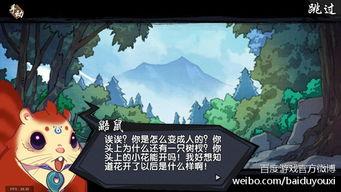 幻国传-颜彤:太棒了,真是太棒啦,对!就是要这种冷酷,这种高傲,太完美...