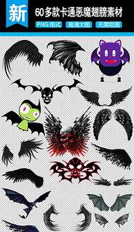 卡通骷髅图片素材 卡通骷髅图片素材下载 卡通骷髅背景素材 卡通骷髅...