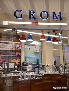 主张所有原材料都是天然并且口号追求最好原材料的 gelato 名店 grom ...