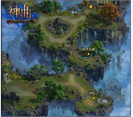 版本更新的重点之一,是天空之城... 携带多个英灵共同作战,通过英灵...