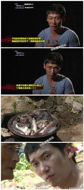 浮夸的人生很虚幻好吗?   韩国有个节目,叫我是自然人.这天采访到...