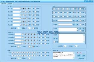 ...终极缩水软件 时时彩缩水软件 v2.0 绿色版下载