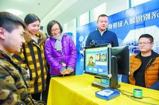 兴动棋牌营口麻将-星城移动互联网产业兴旺