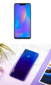 2018年华为最新款手机
