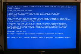 ...间电脑老是出现蓝屏,是什么原因呢