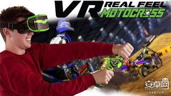 只要200多块就能玩上体感控制的VR游戏 内容还免费