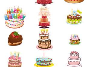 免抠卡通生日蛋糕图片大全下载1图片下载png素材 效果素材