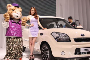 ...013青岛国际车展之车模新风潮