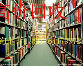 ...了超过30多家图书馆的装备需求.服务和态度赢得了众多的出版社和...
