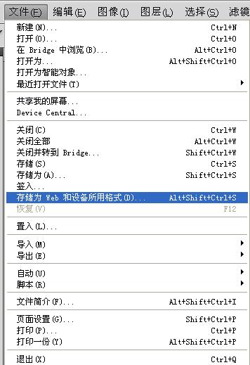 QQ空间克隆教程