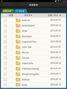 手机QQ缓存的视频吧视频删了后还占内存,那个缓存的文件夹在哪