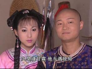 主演了一部叫《风流才子纪晓岚》的电视剧,引起了不小的争议.赵亮...