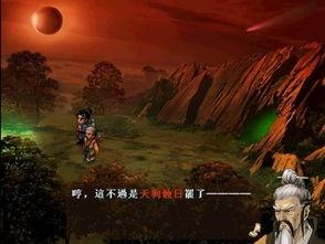天迹痕-(本文来源:网易游戏频道 )   《天之痕》单机版