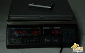 ...联想旭日410MC520评测