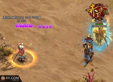 战斗新次元 XY游戏 赤月传说 虎王对抗显实力