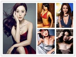 林志玲柳岩苍井空 男人最想抱上床的10大女星