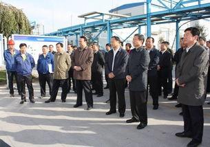 ...puters Industrial Engineering