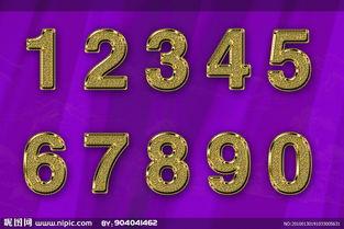 rsgetbinarystream1-黄金数字1图片