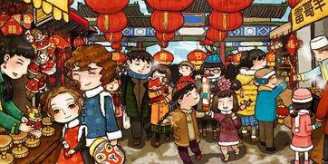 绘本插画:北京的庙会   在关于中国春
