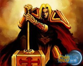 ... 力量型英雄 全能骑士