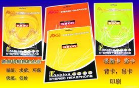 吸塑卡印刷,吸塑卡印刷相关信息 深圳市志鹏兴印刷有限公司