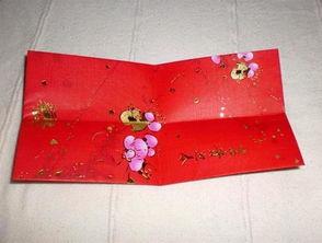 儿童红包DIY灯笼的手工制作方法