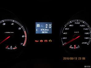 ...征三万三千里 北京汽车BJ40 BJ40L论坛 北汽论坛