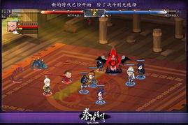 资源战:掠夺其他玩家的城市   ... 剧情副本,我们为自己的命运而战...