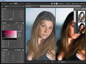 psydaddymp3-portraiture磨皮滤镜软件特色:   1、portraiture磨皮能保留下细小的毛孔...