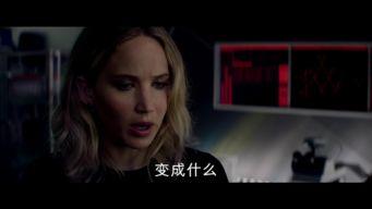 小涅盘-小萝莉涅槃重生化身黑凤凰,隐含超能力连光头X教授都害怕