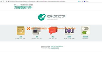 ...SHOPNC B2B2C好商城V3 B11官方原版源码,WAP手机端美化,新...