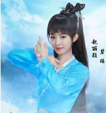 诛仙青云志 张小凡喜欢谁 是碧瑶还是陆雪琪