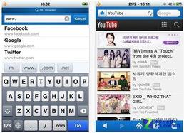 手机QQ浏览器国际版发布