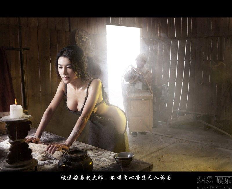 ...金莲龚玥菲影音先锋